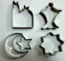 Eid and Ramadan cookie cutters by Eidway
